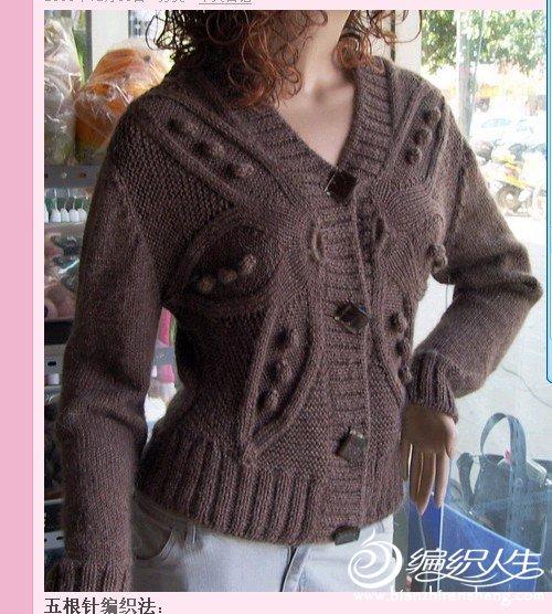 想织这一款,可肩膀部分靠下呀,向外斜,怎样才能织成这样呢?
