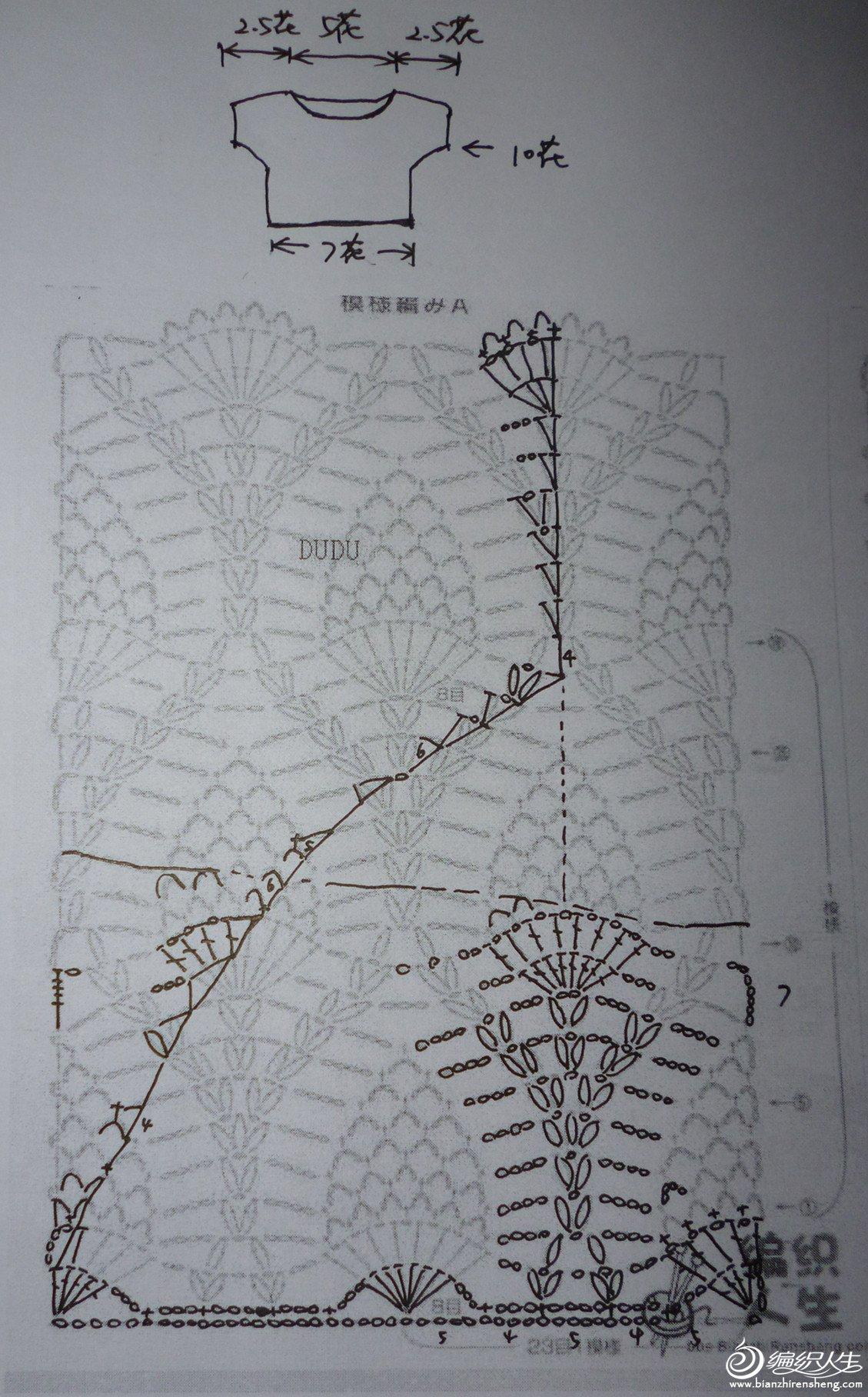 p1000481_副本.jpg