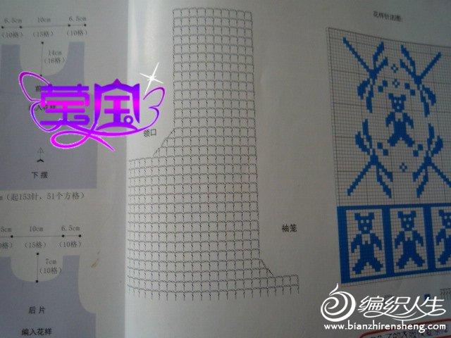 P1030005_副本.jpg