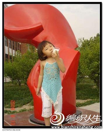 20090620_f54acee931fb334716feZtH0QgnPLBlX_jpg_thumb.jpg