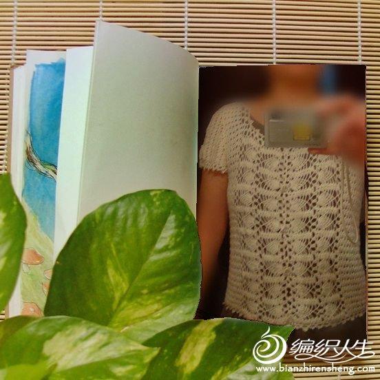 菠萝小衫.jpg