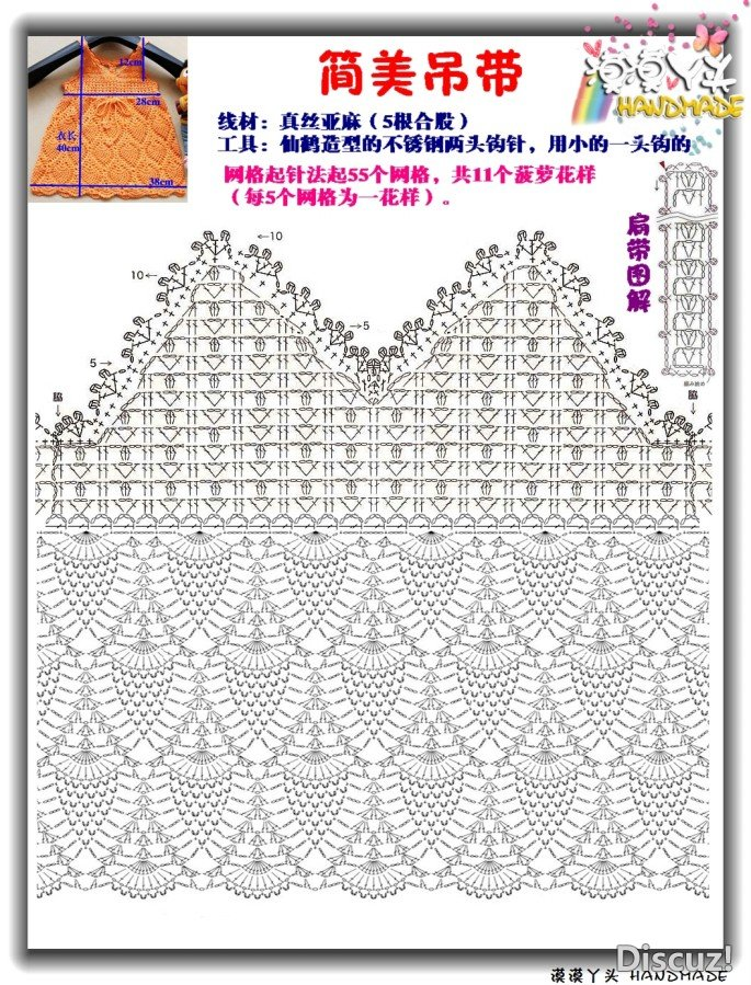 14吊带裙1.jpg
