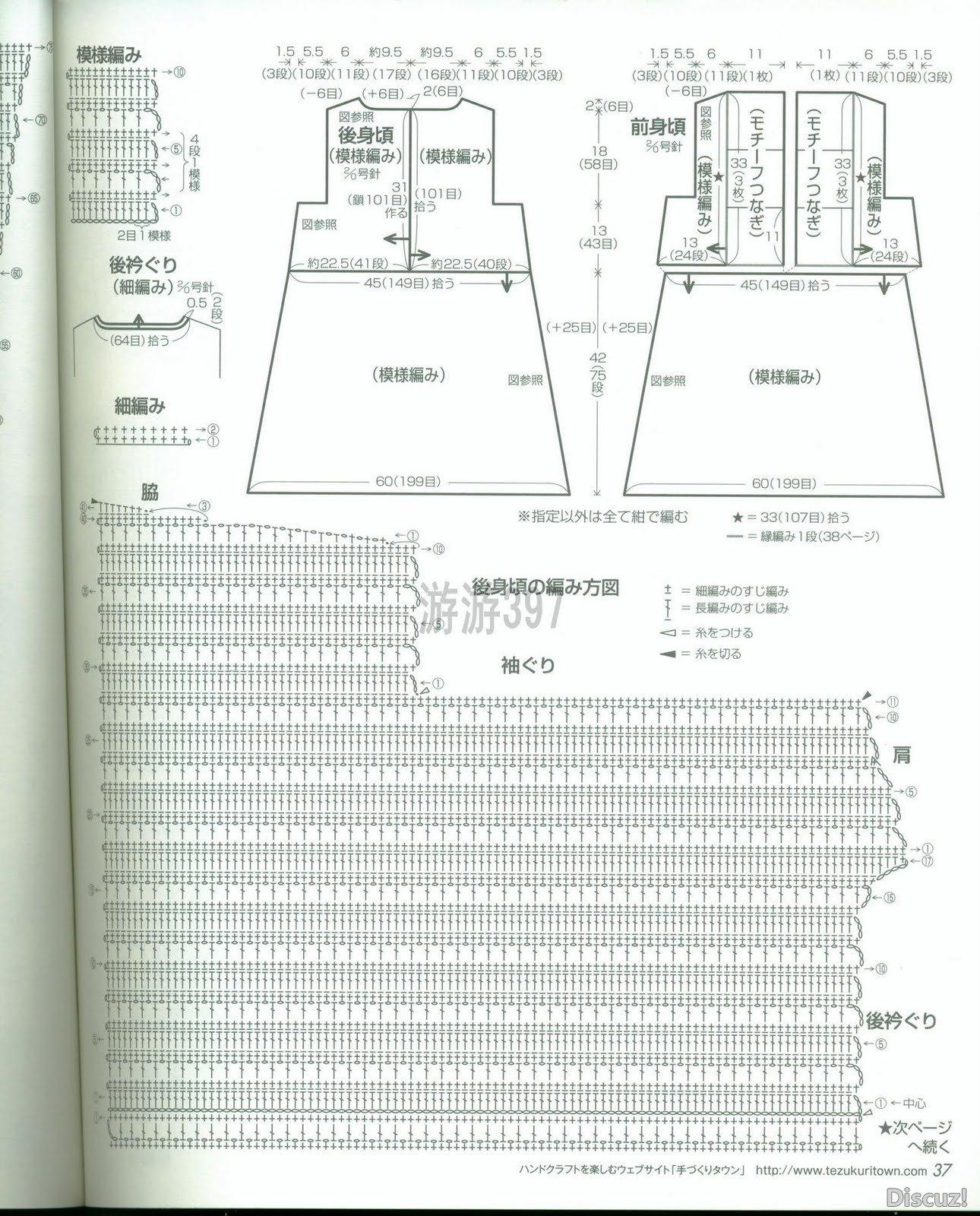 Image00034.jpg