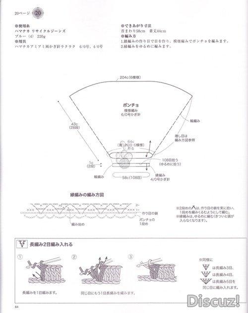 066_副本.jpg