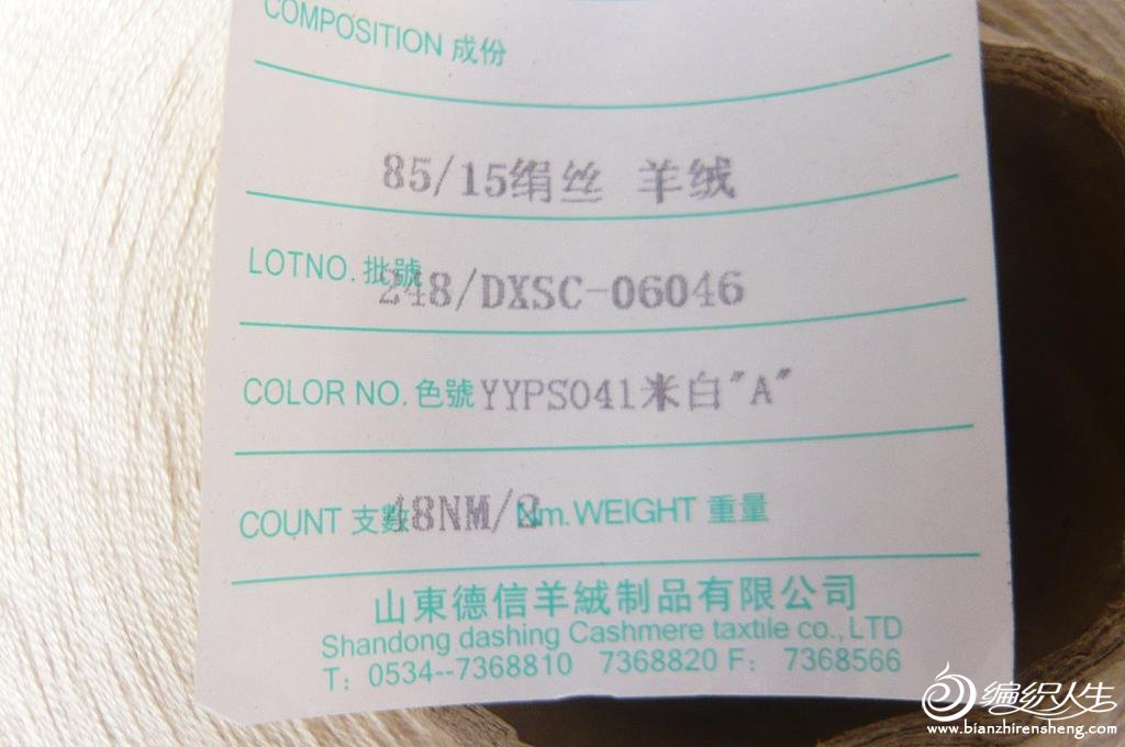 P1080517.JPG