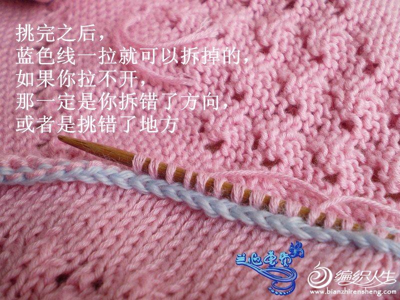 P7102749_副本.jpg