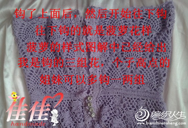 2012-07-16 12.53.38_副本.jpg