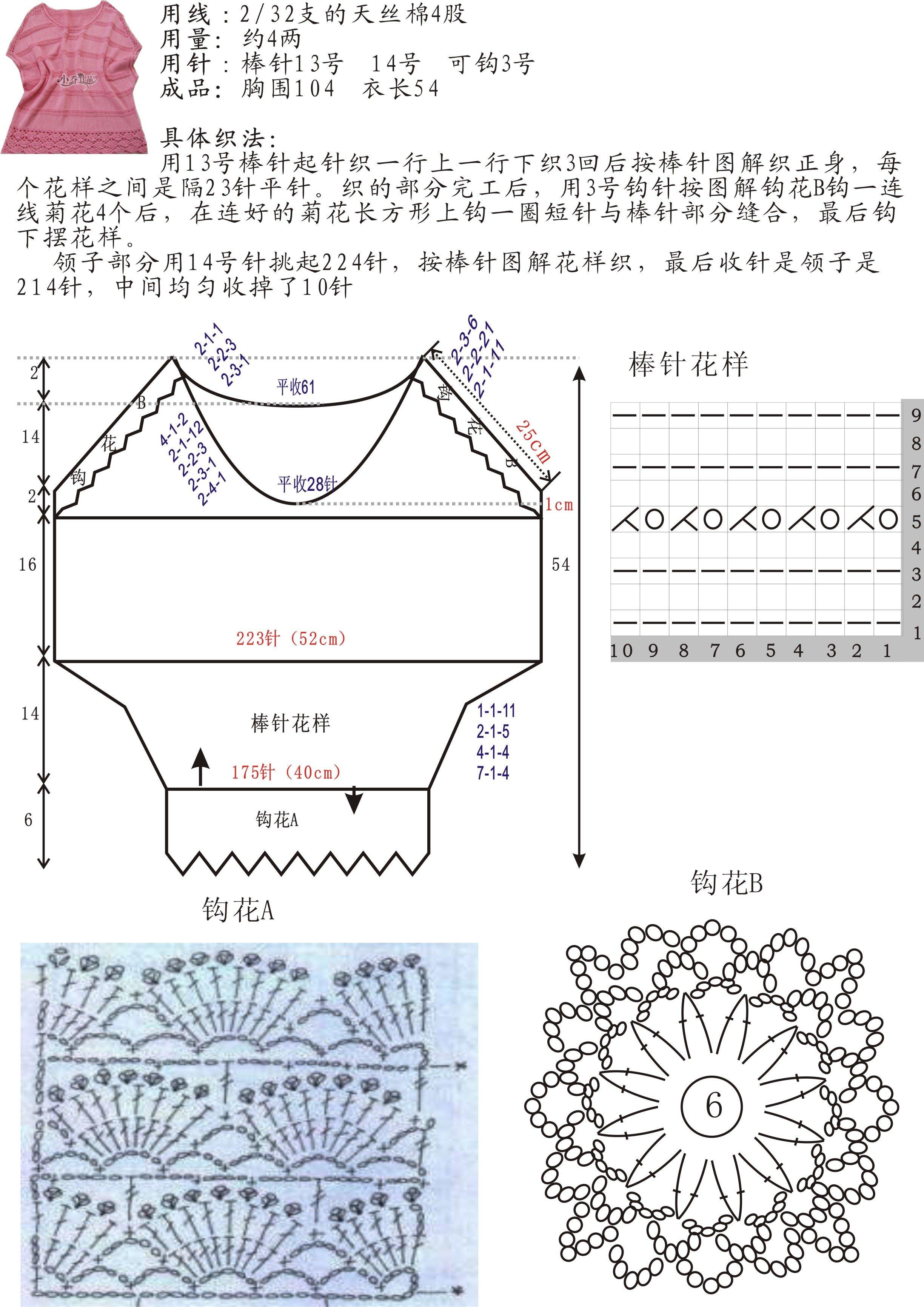 韩版衣图1.jpg
