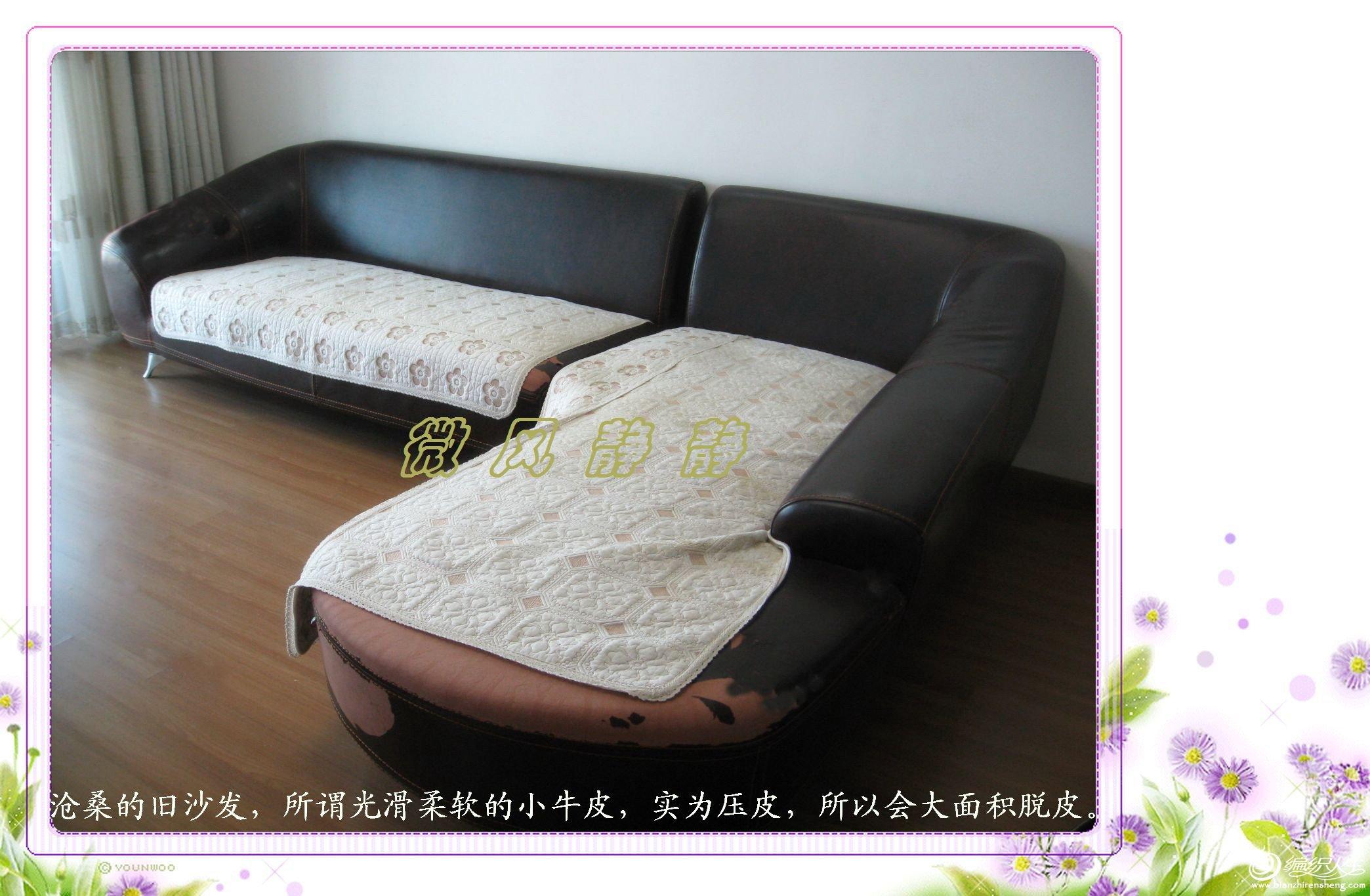 旧沙发.JPG