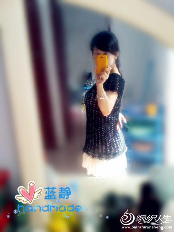 照片1066_副本.jpg