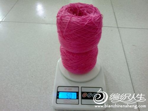 论坛九木家的枚红色通心棉,原价22,现价16元