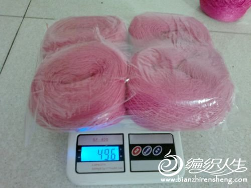 爱兰家的羊毛羊绒粉红色原价45一斤,现价35