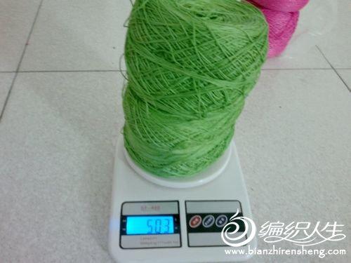 九木的圆棉好看的绿色18元