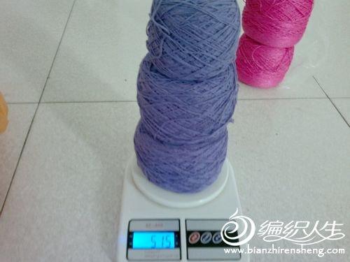 美丽小铺的紫色3股圆棉,好看的紫色照不出来我买了两斤转一斤16
