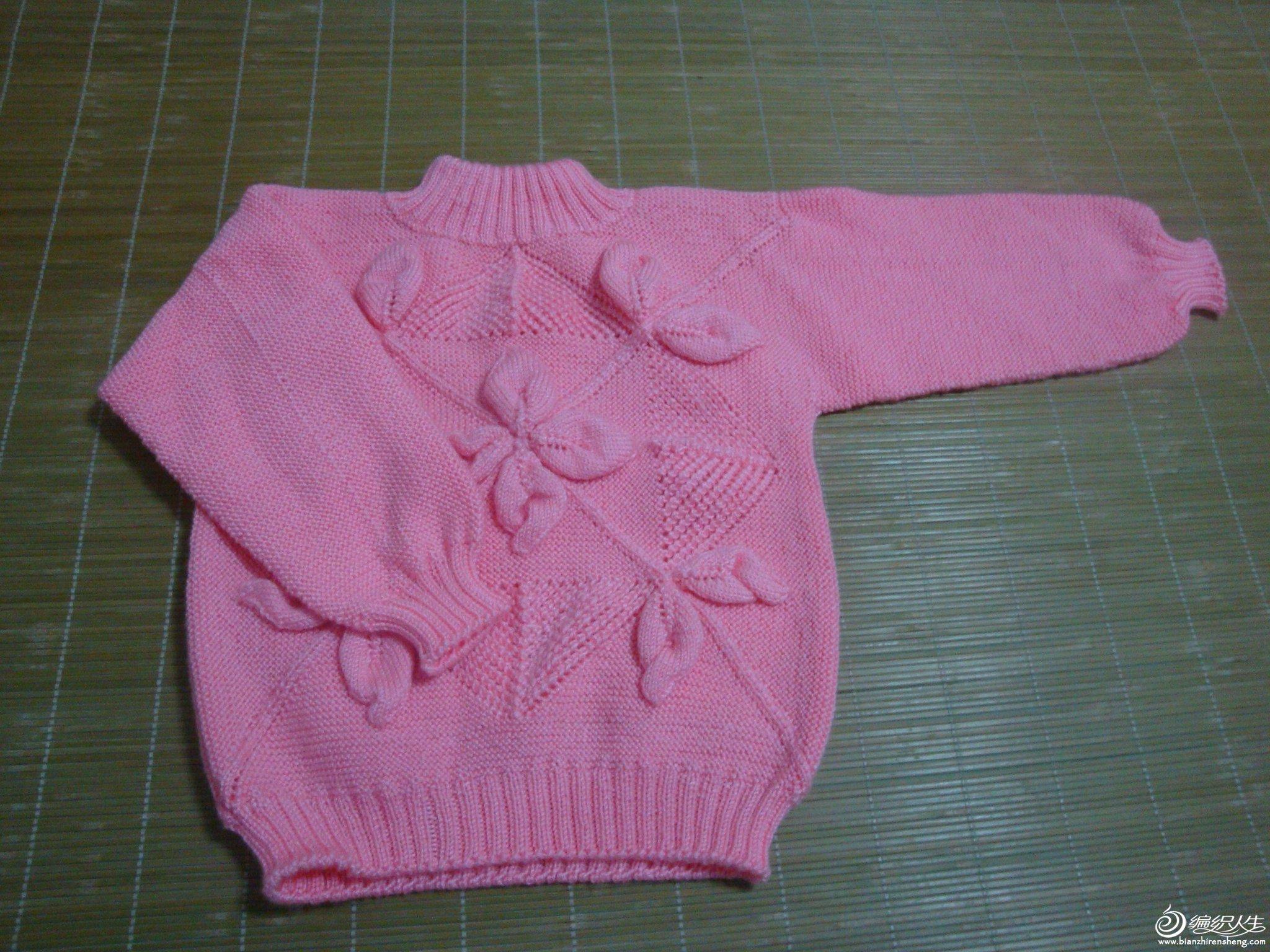 同事织给我女儿的毛衣