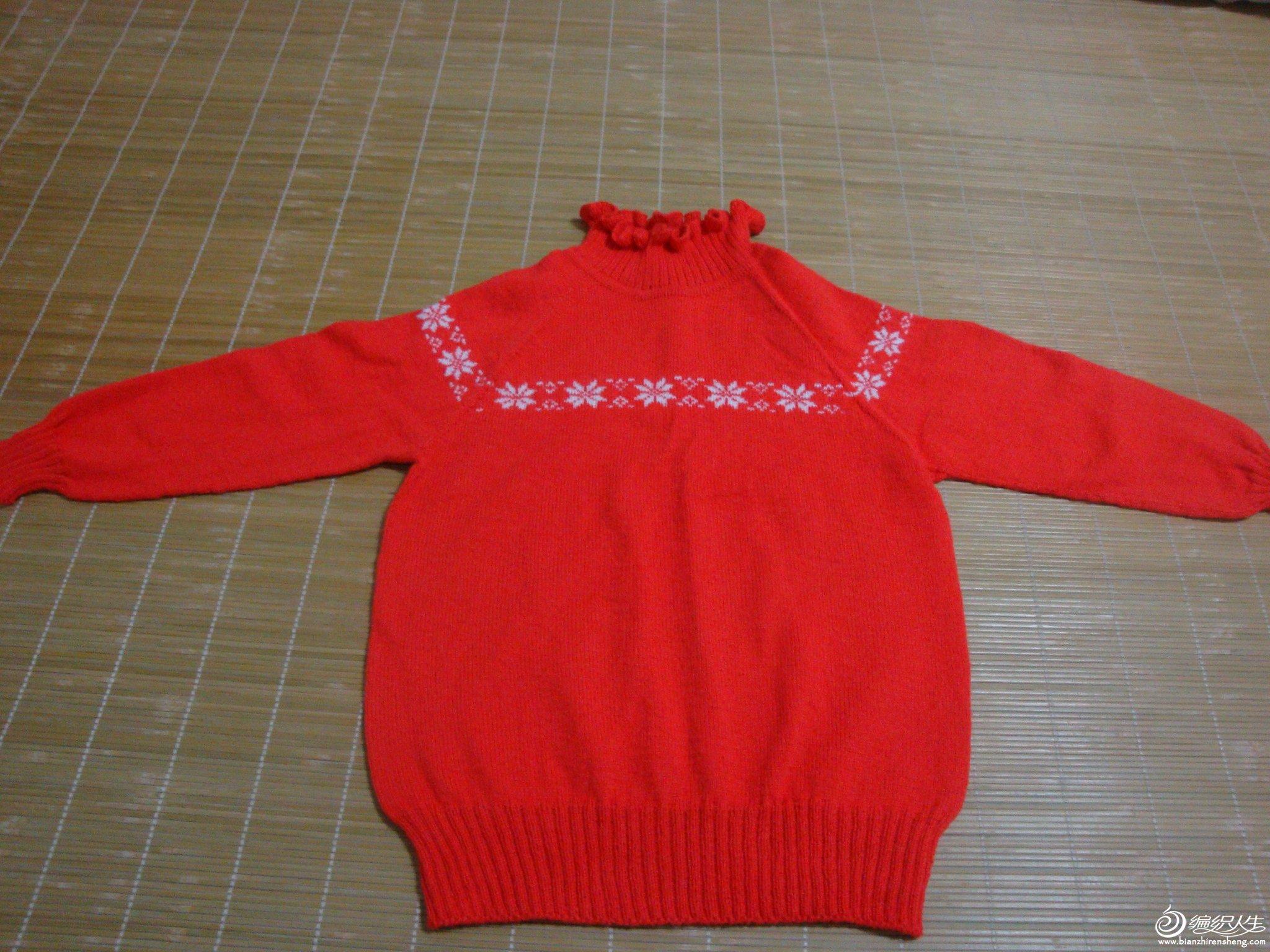 女儿的雪花毛衣,今年织的,还没穿过。