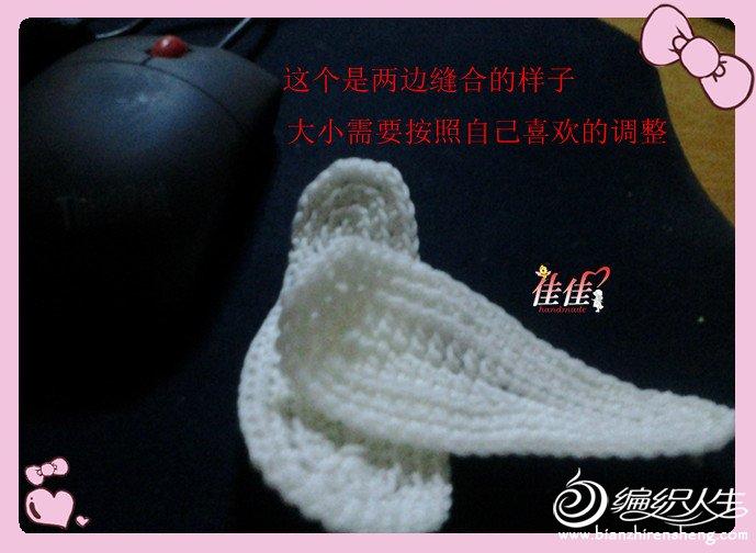 2012-07-16 20.44.31_副本.jpg