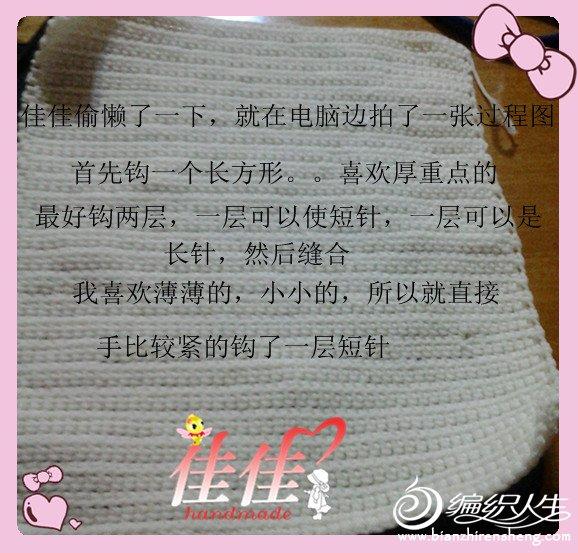 2012-07-16 20.45.05_副本.jpg