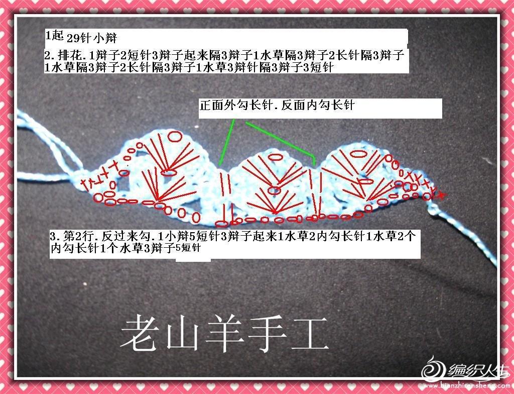 008_副本.jpg