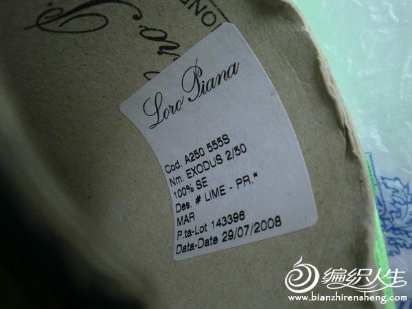 CIMG2160.JPG