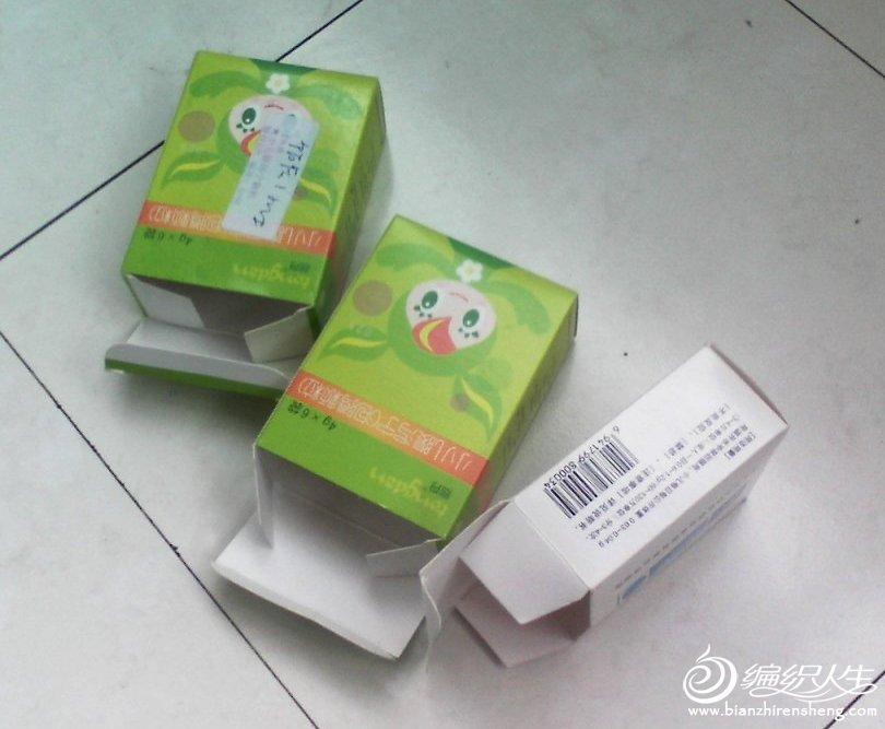 01 一堆药盒.jpg