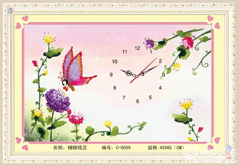 蝴蝶精灵.jpg