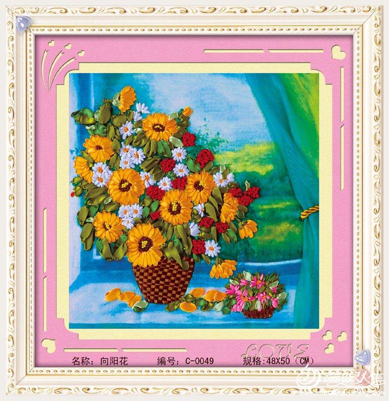 向阳花.jpg
