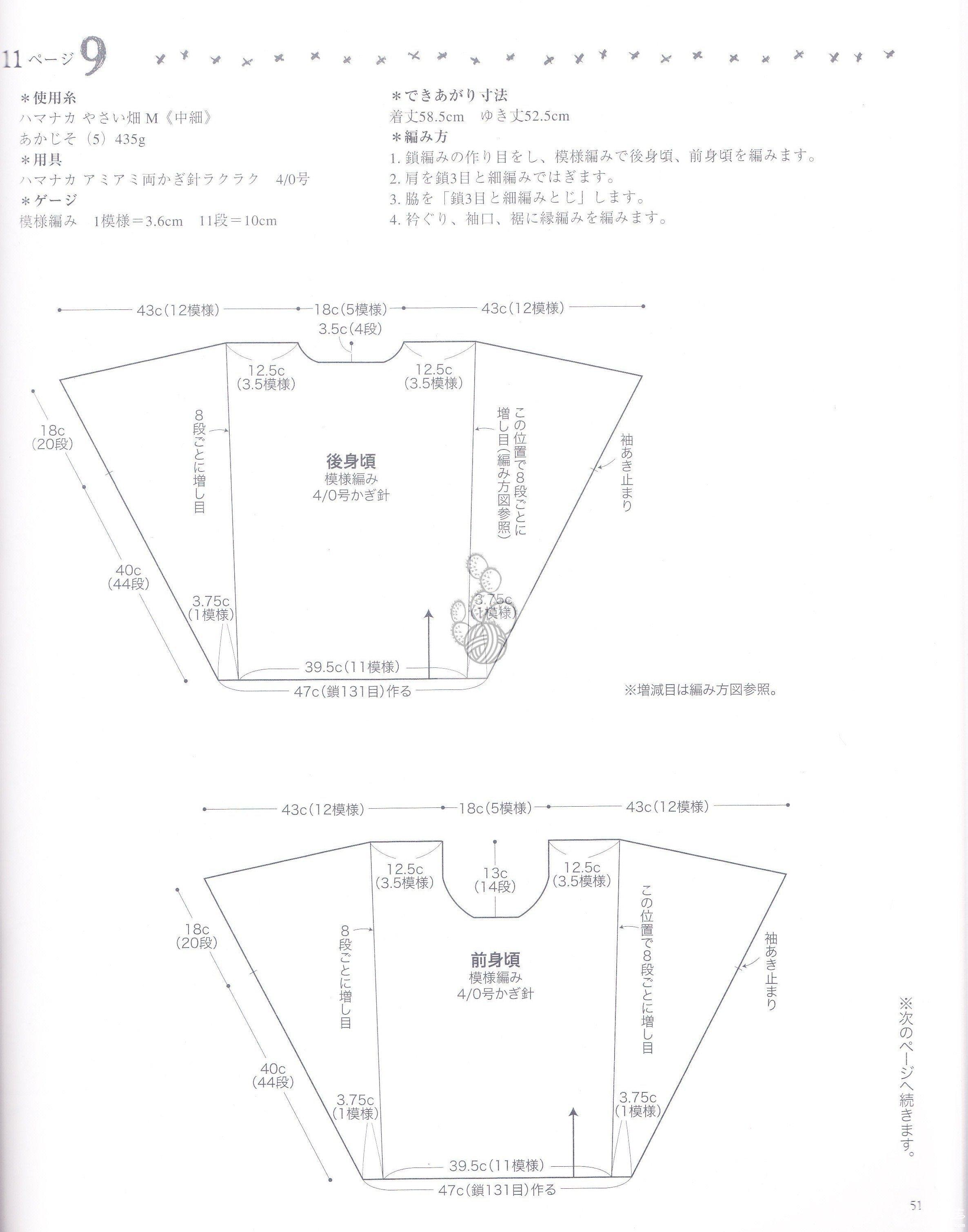 蝙蝠衫A4.jpg
