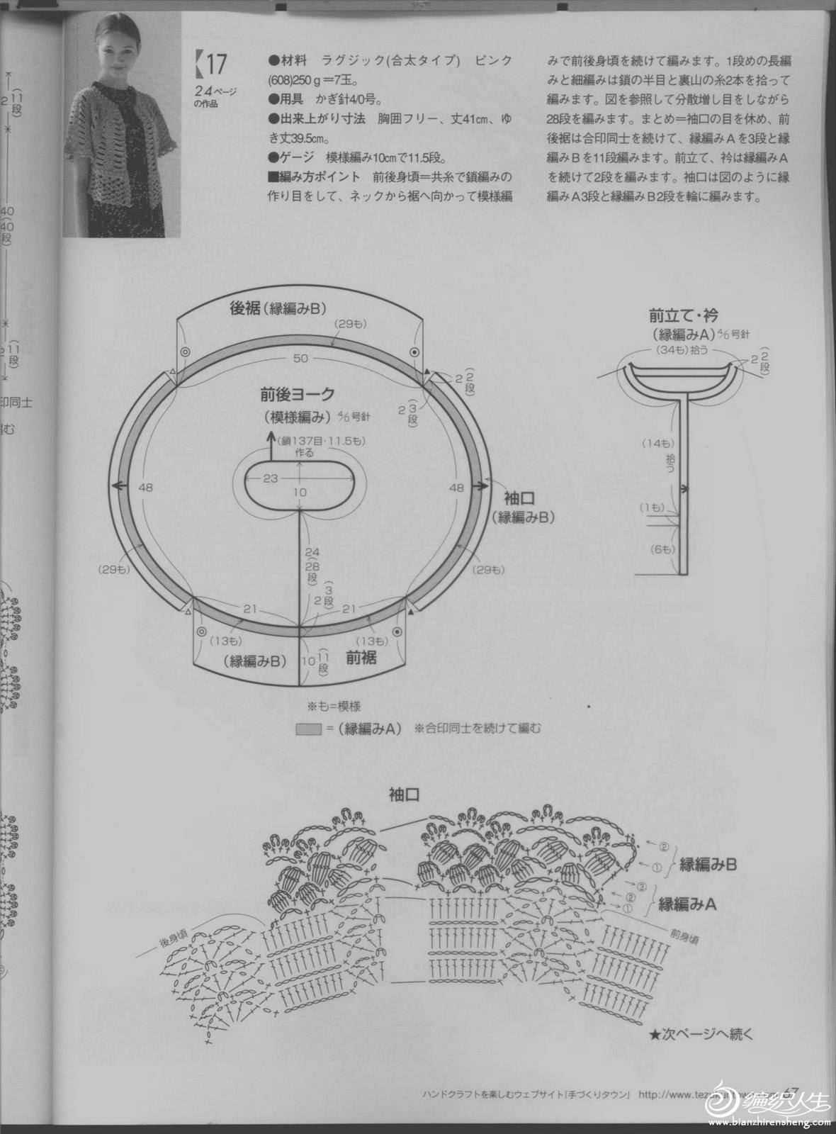 scan 58.jpg