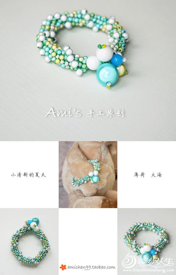 手链55-米珠立体幻彩珠-幻彩珠装饰-01款-大图.jpg