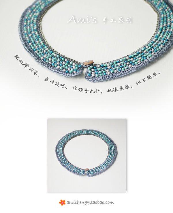 项链50-蓝绿色系米珠银灰色丝线-大图.jpg