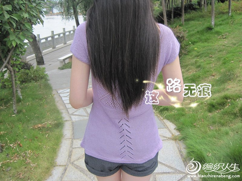IMG_2518_副本.jpg