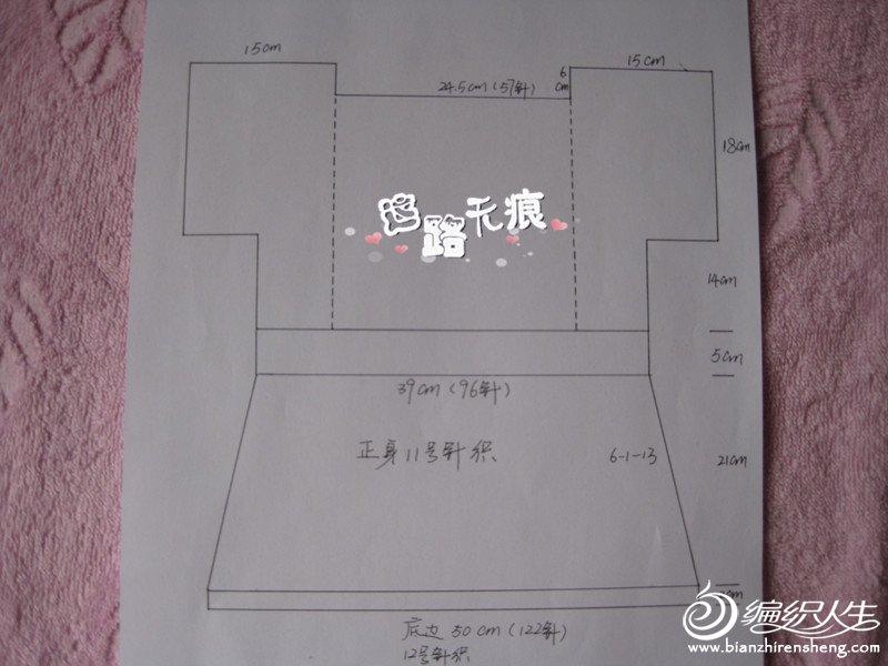 IMG_2685_副本.jpg