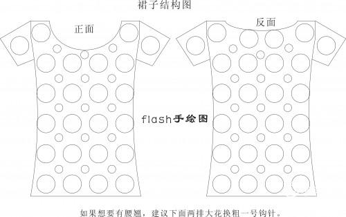 裙子结构图.jpg