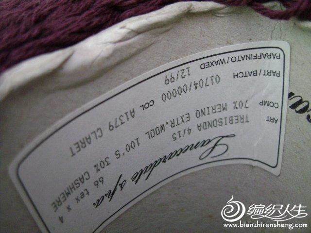 DSC04260.JPG