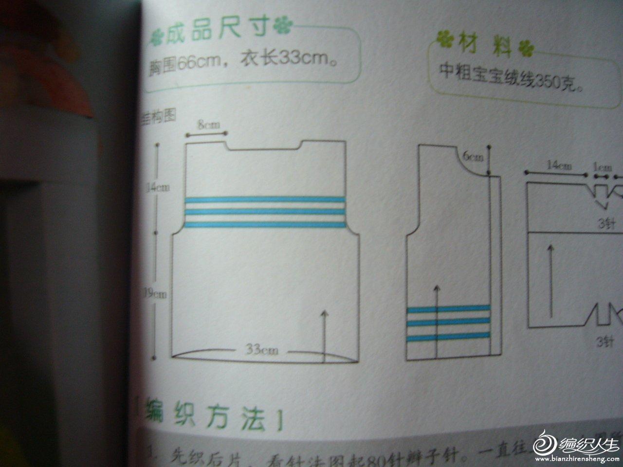 P1140009.JPG