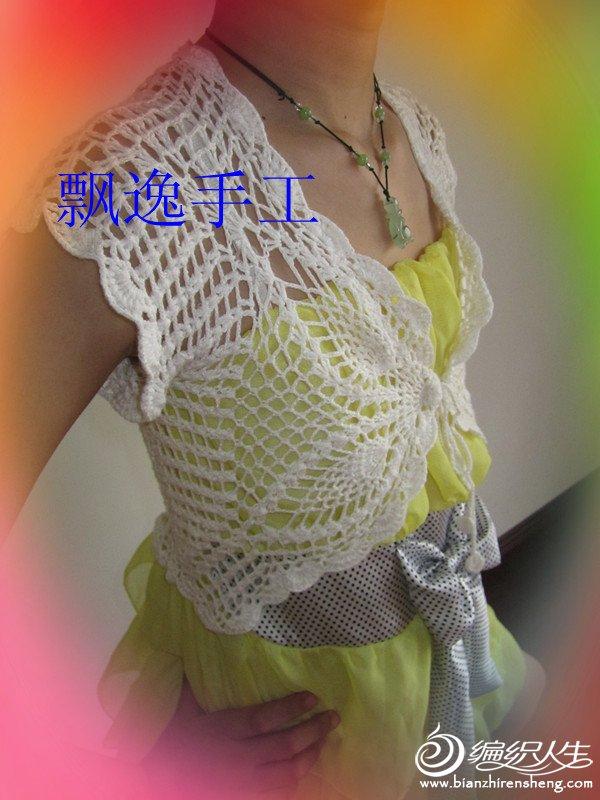 IMG_1211_副本.jpg