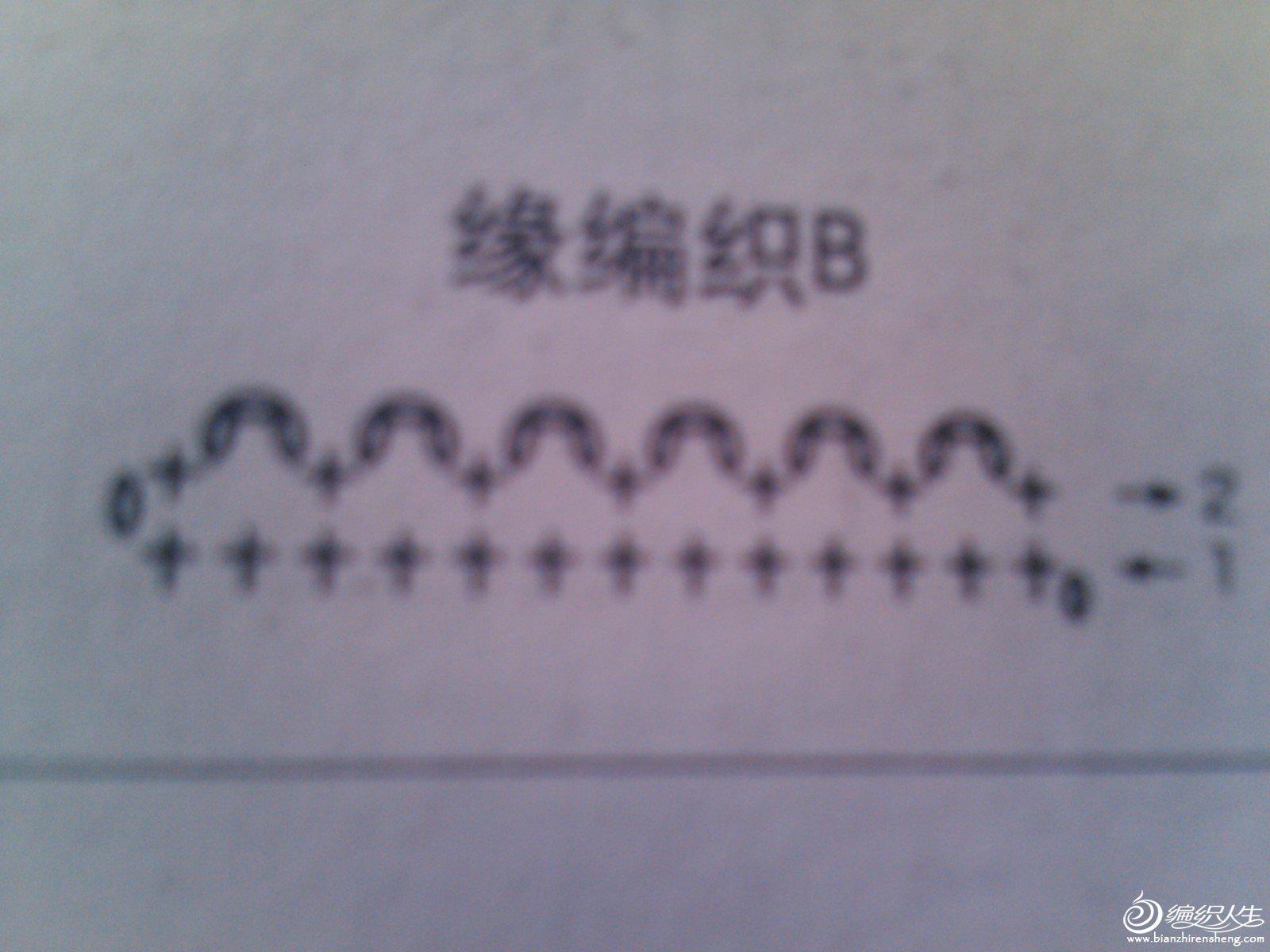 IMG126.jpg