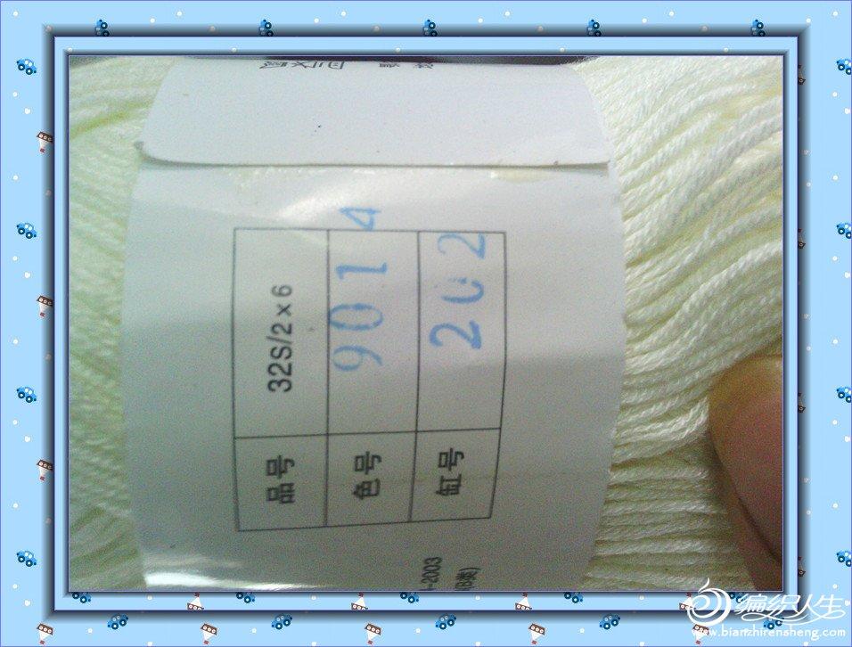 IMG_20120716_171416_副本.jpg