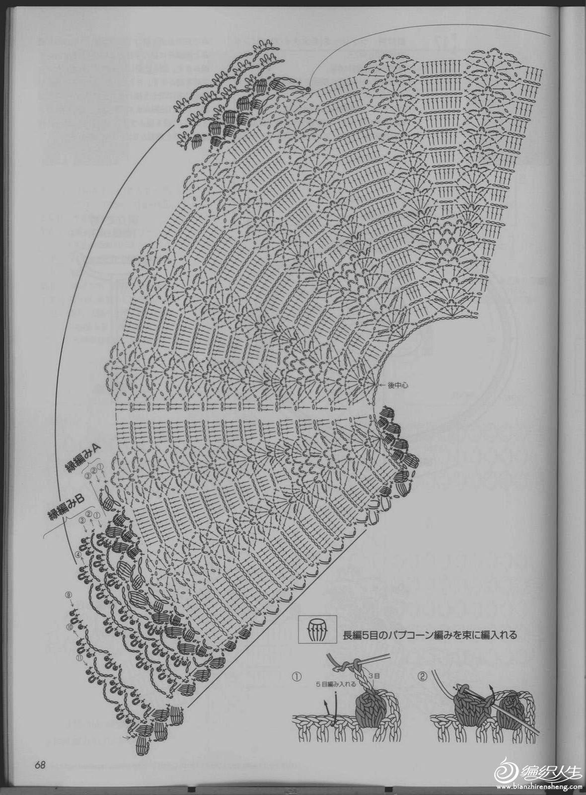 scan 59.jpg