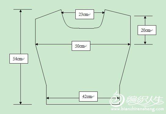 自己画的结构图