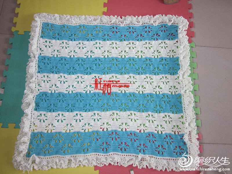 毯子.jpg