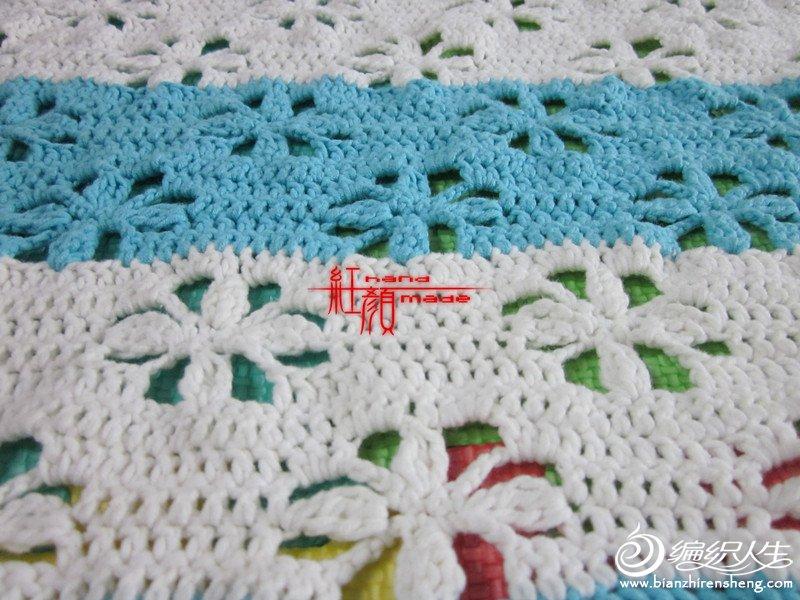毯子1.jpg