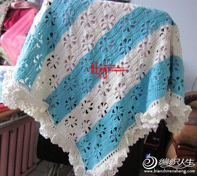毯子2.jpg