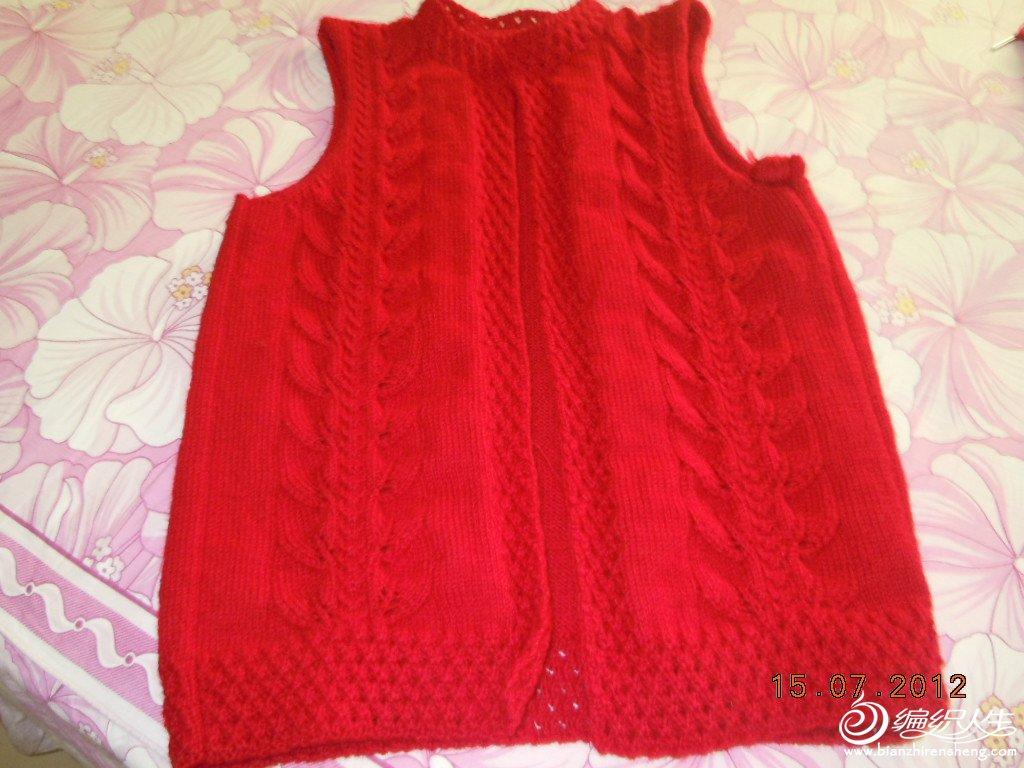 红毛衣照片 001.jpg