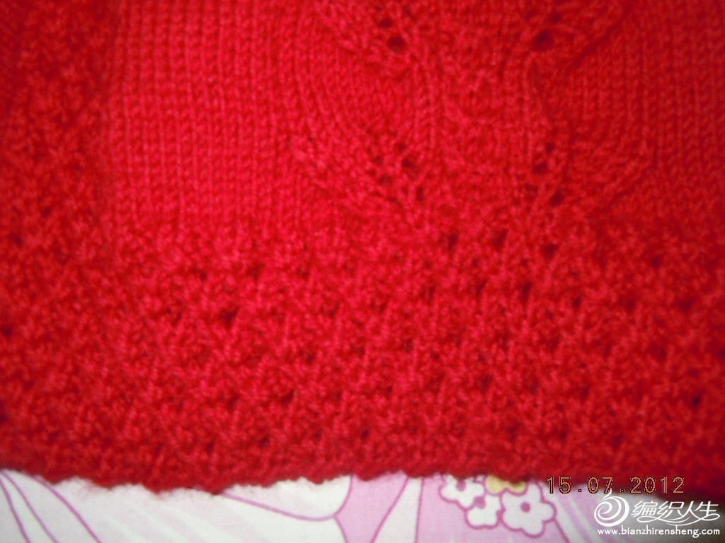 红毛衣照片 004.jpg