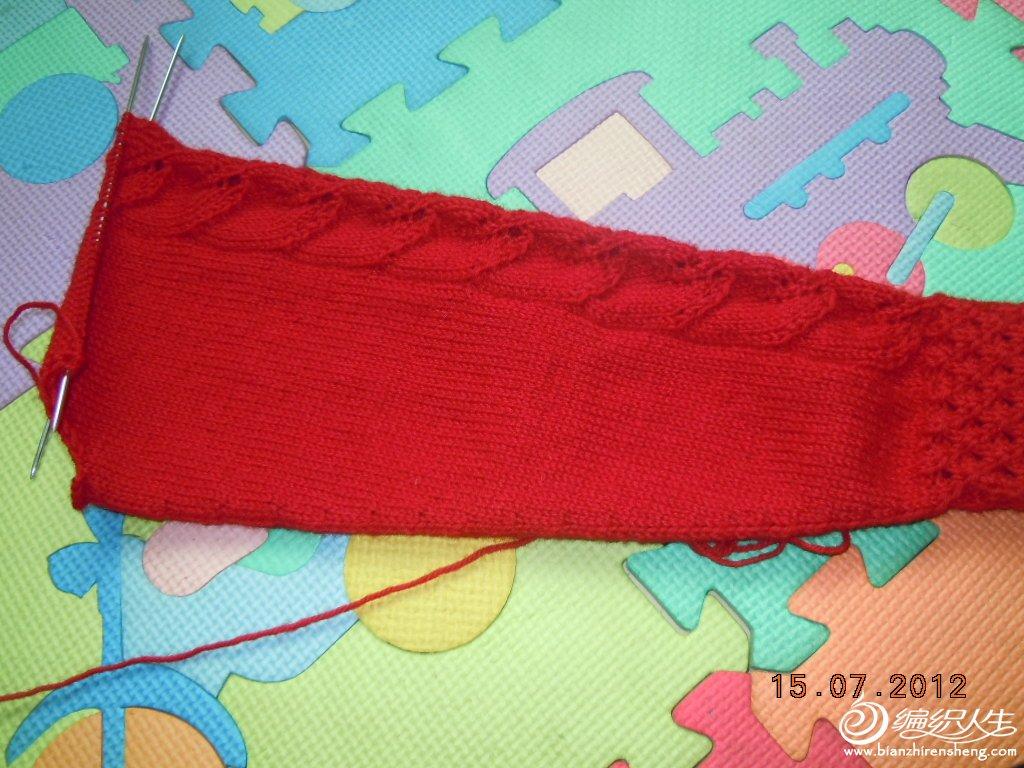 红毛衣照片 005.jpg