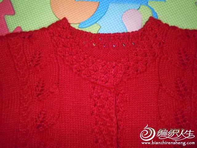 红毛衣照片 013.jpg