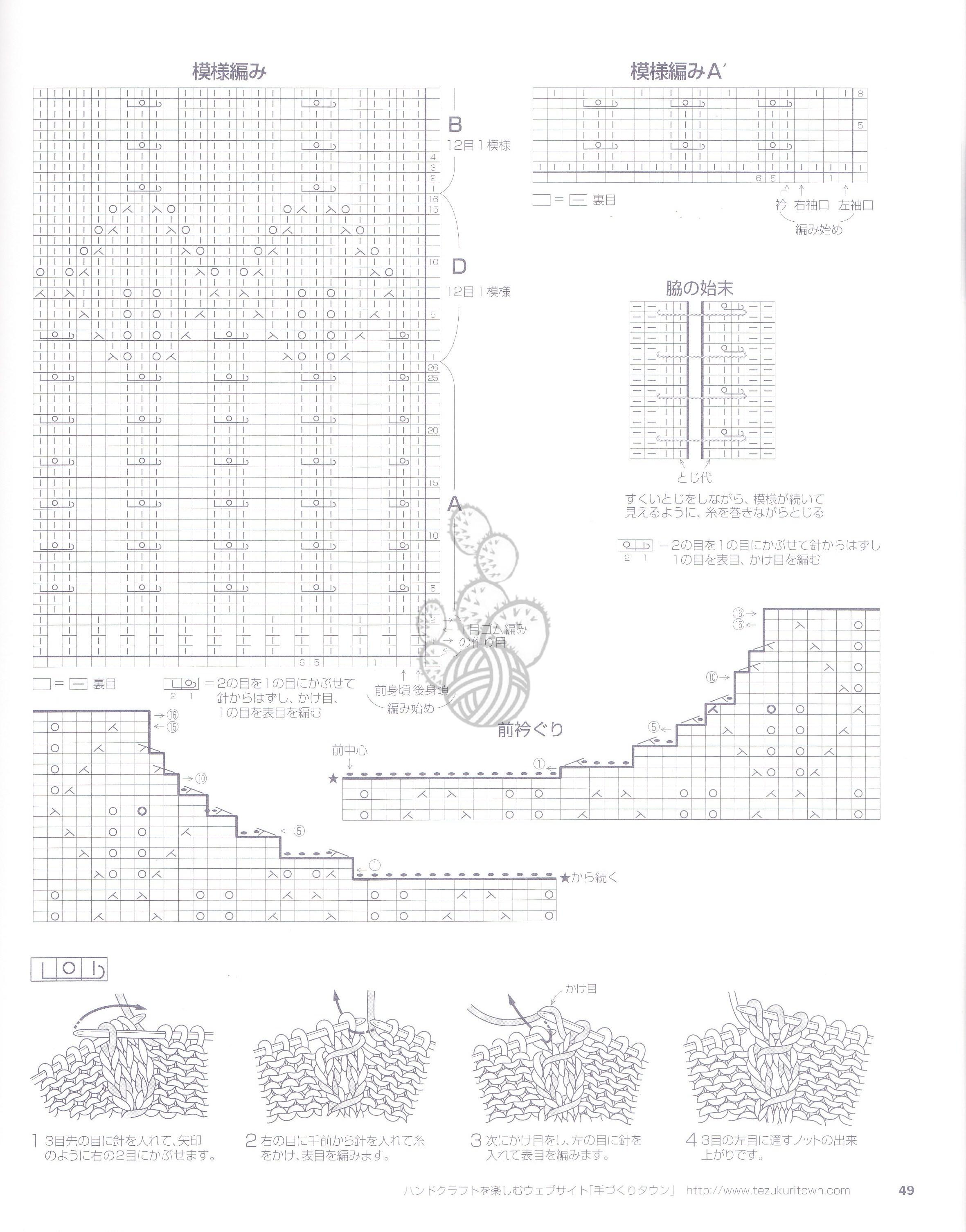 NV80258-0049.jpg