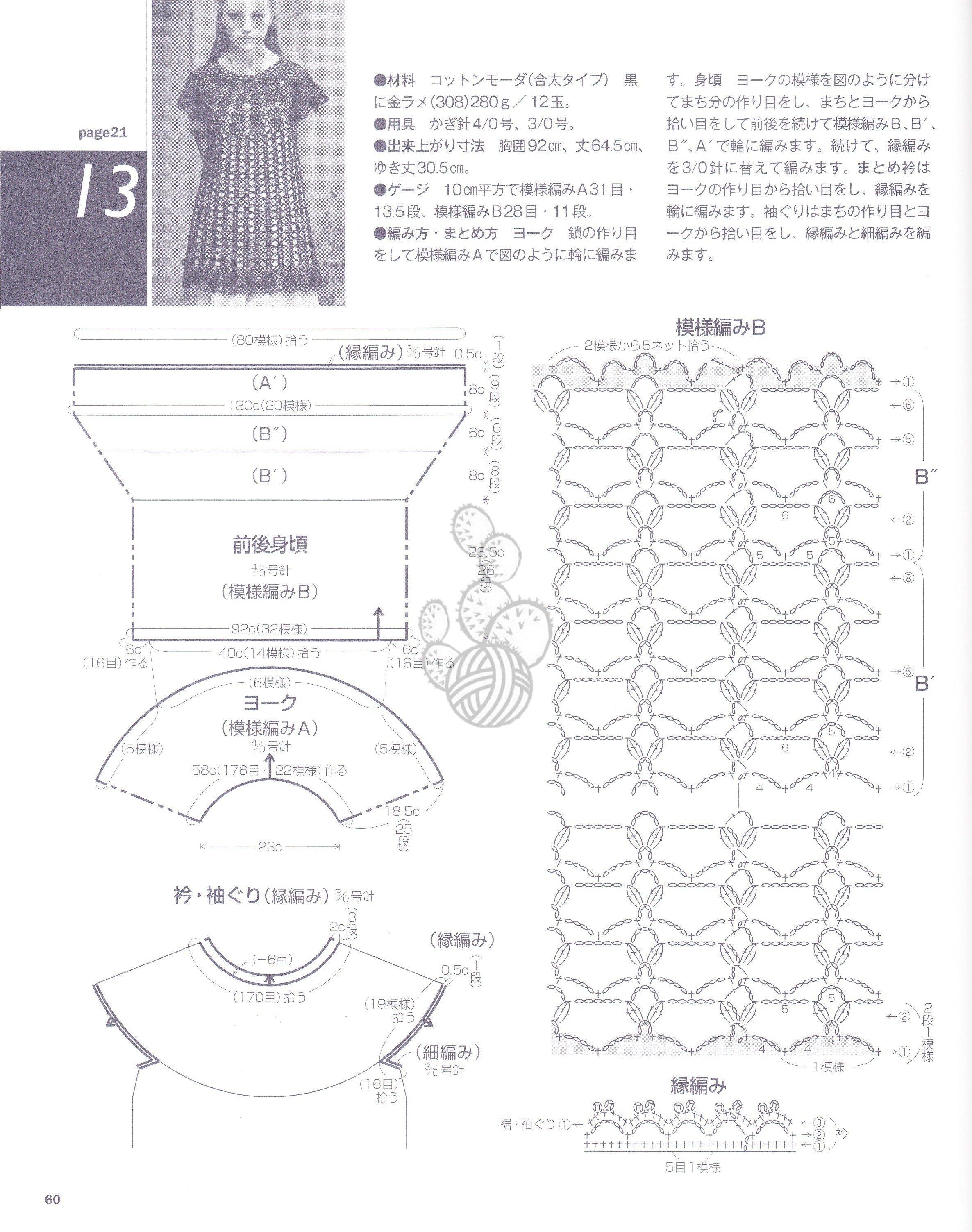 黑连衣裙01.jpg
